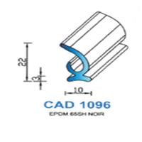 CAD1096N Profil EPDM   Noir