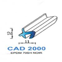 CAD2000N Profil EPDM   70 SH Noir