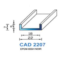 CAD2207N Profil EPDM   65 SH Noir